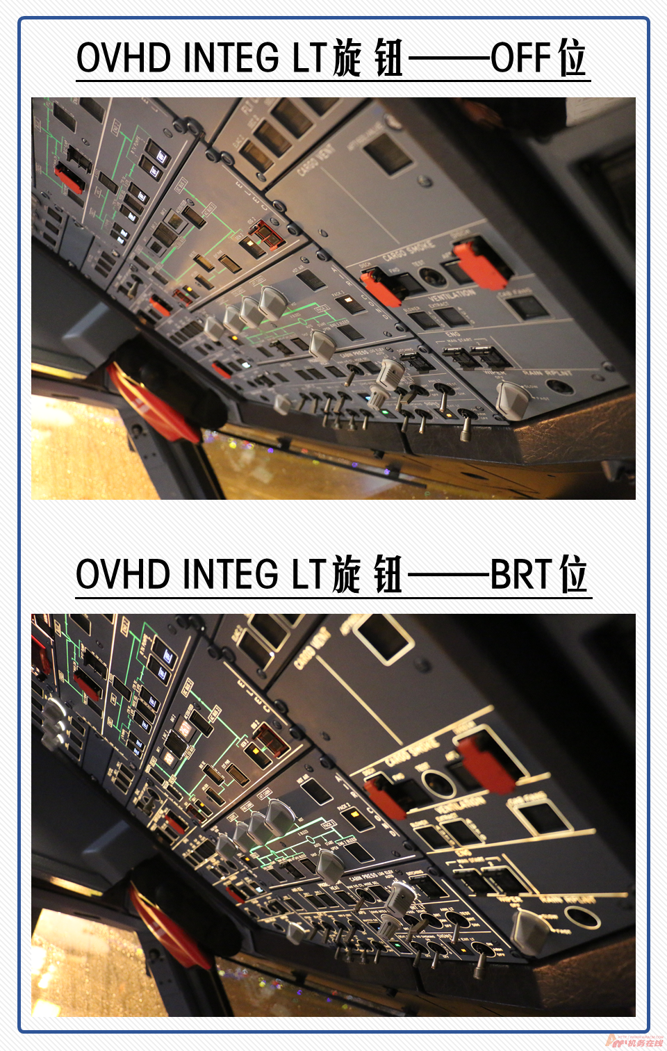 A320面板99.png