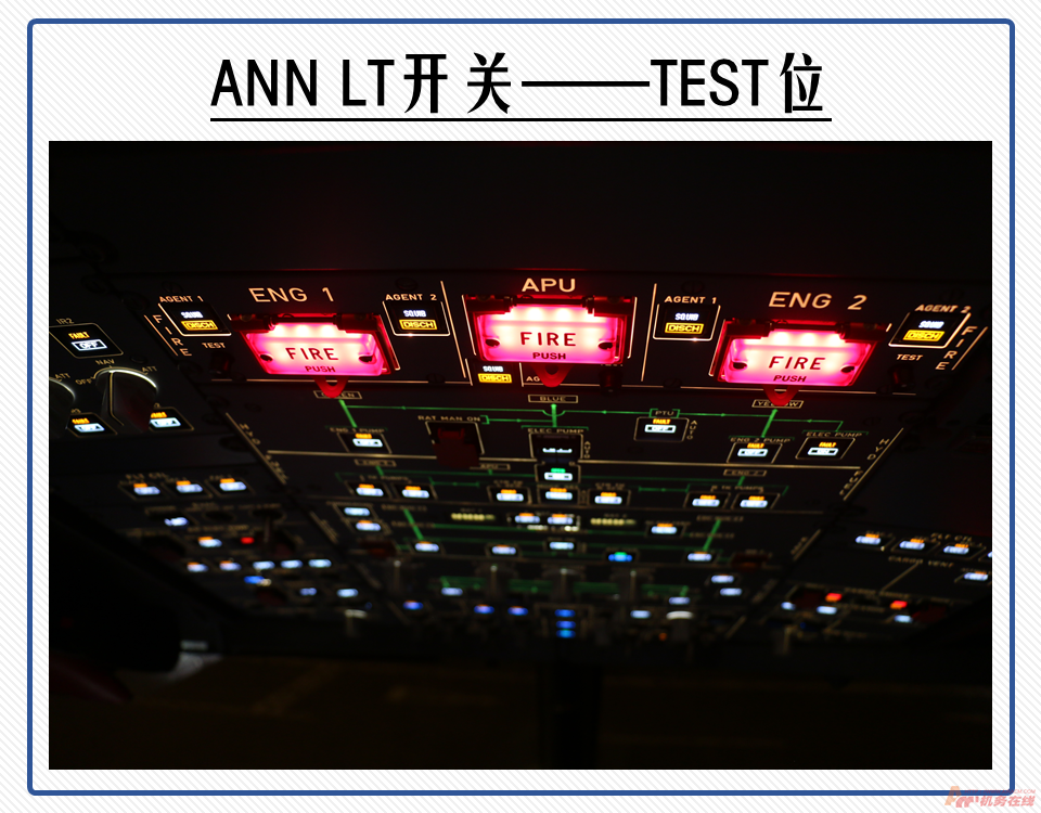 A320面板78.png
